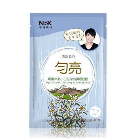 NRK Alps Edelweiss Soothing & Calming Mask - Shop Amabie: For the best Korean beauty best, Korean skincare, Japanese beauty, Japanese skincare, Taiwanese beauty, Taiwanese skincare