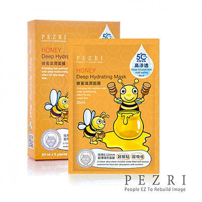 Honey Deep Hydrating Mask - Shop Amabie: For the best Korean beauty best, Korean skincare, Japanese beauty, Japanese skincare, Taiwanese beauty, Taiwanese skincare