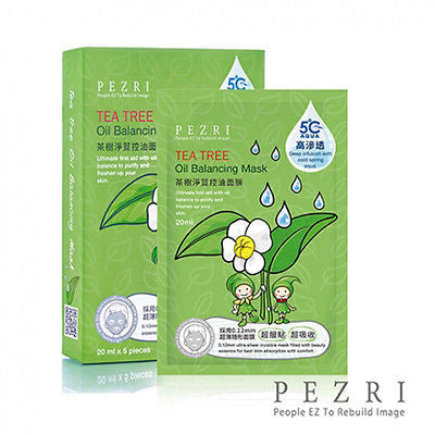 Tea Tree Oil Balancing Mask - Shop Amabie: For the best Korean beauty best, Korean skincare, Japanese beauty, Japanese skincare, Taiwanese beauty, Taiwanese skincare
