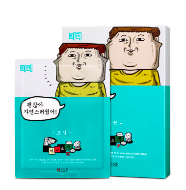 The Sound of your Heart Cho Seok Brightening Mask
