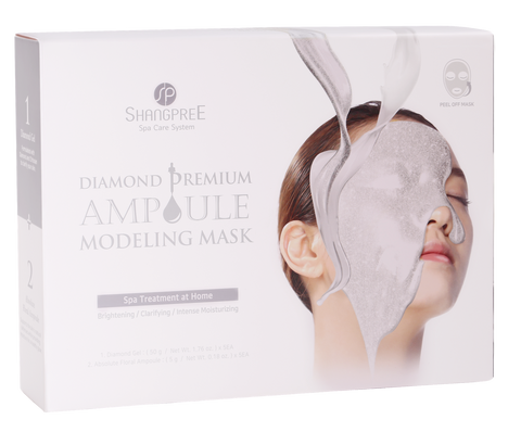 Diamond Premium Ampoule Modeling Mask Set