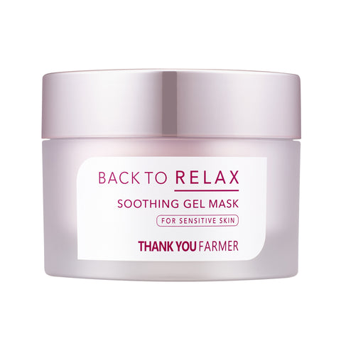Soothing Gel Mask - Shop Amabie: For the best Korean beauty best, Korean skincare, Japanese beauty, Japanese skincare, Taiwanese beauty, Taiwanese skincare