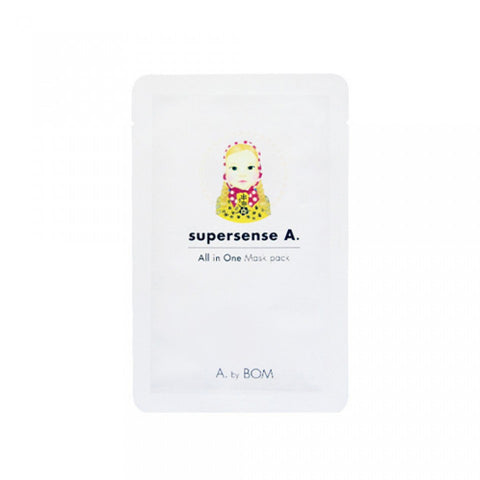 Supersense A. All in One Mask Pack - Shop Amabie: For the best Korean beauty best, Korean skincare, Japanese beauty, Japanese skincare, Taiwanese beauty, Taiwanese skincare