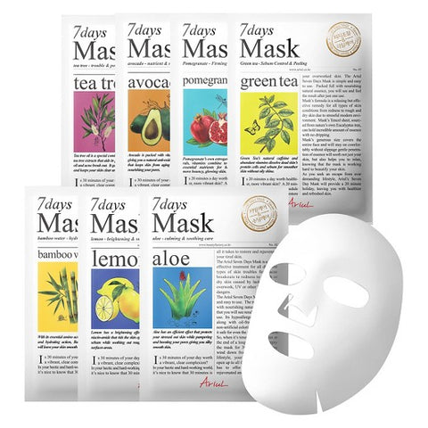 7 Days Masks (Single Masks) - Shop Amabie: For the best Korean beauty best, Korean skincare, Japanese beauty, Japanese skincare, Taiwanese beauty, Taiwanese skincare