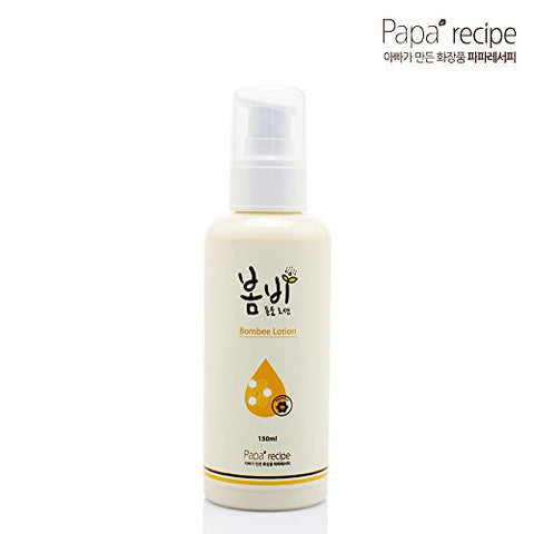 Bombee Lotion - Shop Amabie: For the best Korean beauty best, Korean skincare, Japanese beauty, Japanese skincare, Taiwanese beauty, Taiwanese skincare