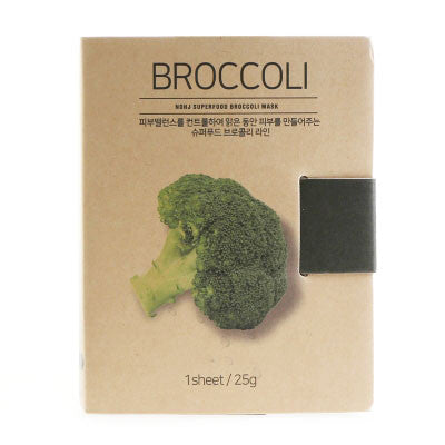 BOX SET Superfood Mask - Broccoli (10 Masks) - Shop Amabie: For the best Korean beauty best, Korean skincare, Japanese beauty, Japanese skincare, Taiwanese beauty, Taiwanese skincare