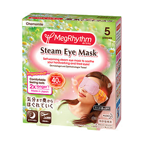 MegRhythm Steam Eye Mask (Chamomile Ginger)