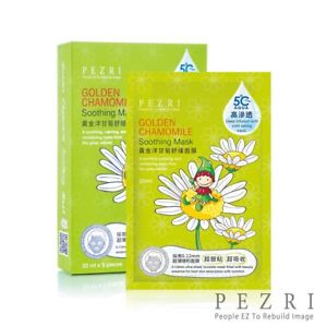 Golden Chamomile Soothing Mask - Shop Amabie: For the best Korean beauty best, Korean skincare, Japanese beauty, Japanese skincare, Taiwanese beauty, Taiwanese skincare
