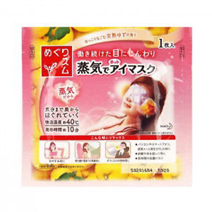 MegRhythm Steam Eye Mask (Yuzu Citrus)