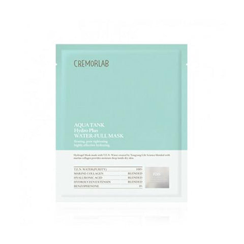 Aqua Tank Hydro Plus Waterfull Mask - Shop Amabie: For the best Korean beauty best, Korean skincare, Japanese beauty, Japanese skincare, Taiwanese beauty, Taiwanese skincare