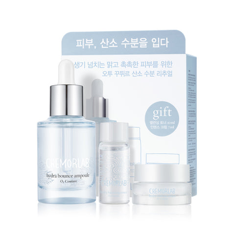 O2 Couture Hydra Bounce Ampoule 3 Steps Gift Set - Shop Amabie: For the best Korean beauty best, Korean skincare, Japanese beauty, Japanese skincare, Taiwanese beauty, Taiwanese skincare
