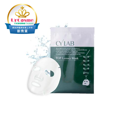 Triple Hyaluronic Acid Intensive Moisturizing Mask
