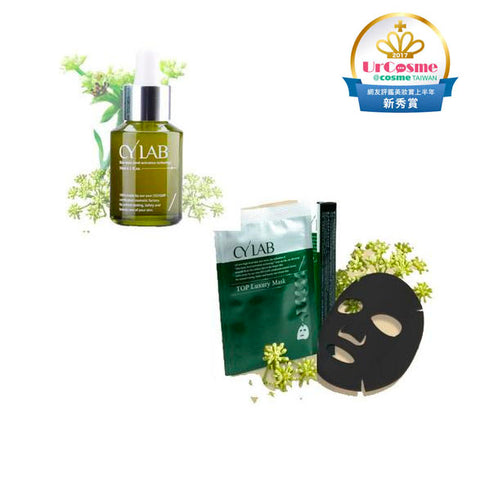 Crithmum Maritimum Set: Essence + Mask (Anti Aging) - Shop Amabie: For the best Korean beauty best, Korean skincare, Japanese beauty, Japanese skincare, Taiwanese beauty, Taiwanese skincare