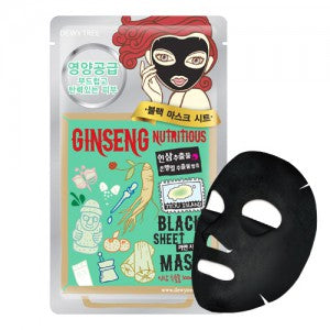 Ginseng Nutritious Black Mask - Shop Amabie: For the best Korean beauty best, Korean skincare, Japanese beauty, Japanese skincare, Taiwanese beauty, Taiwanese skincare