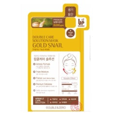 Double Care Solution Gold Snail Sheetmask - Shop Amabie: For the best Korean beauty best, Korean skincare, Japanese beauty, Japanese skincare, Taiwanese beauty, Taiwanese skincare