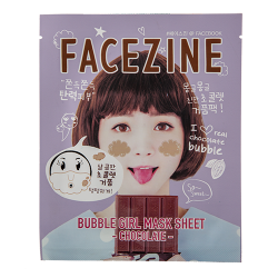 Bubble Girl Mask Sheet Chocolate - Shop Amabie: For the best Korean beauty best, Korean skincare, Japanese beauty, Japanese skincare, Taiwanese beauty, Taiwanese skincare