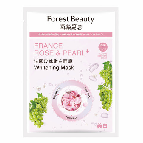 France Rose & Pearl Whitening Mask - Shop Amabie: For the best Korean beauty best, Korean skincare, Japanese beauty, Japanese skincare, Taiwanese beauty, Taiwanese skincare