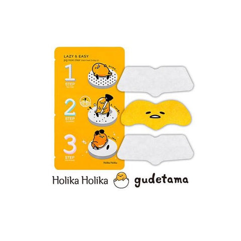 Gudetama Pig-nose Clear Black Head 3-Step Kit - Shop Amabie: For the best Korean beauty best, Korean skincare, Japanese beauty, Japanese skincare, Taiwanese beauty, Taiwanese skincare