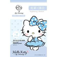 Hello Kitty Black Pearl Brightening Mask - Shop Amabie: For the best Korean beauty best, Korean skincare, Japanese beauty, Japanese skincare, Taiwanese beauty, Taiwanese skincare