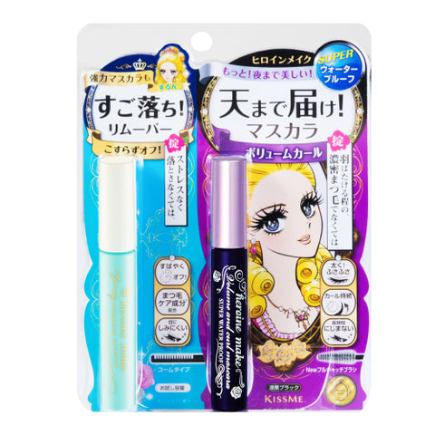 Heroine Make Mascara Remover + Volume & Curl Mascara Duo - Shop Amabie: For the best Korean beauty best, Korean skincare, Japanese beauty, Japanese skincare, Taiwanese beauty, Taiwanese skincare