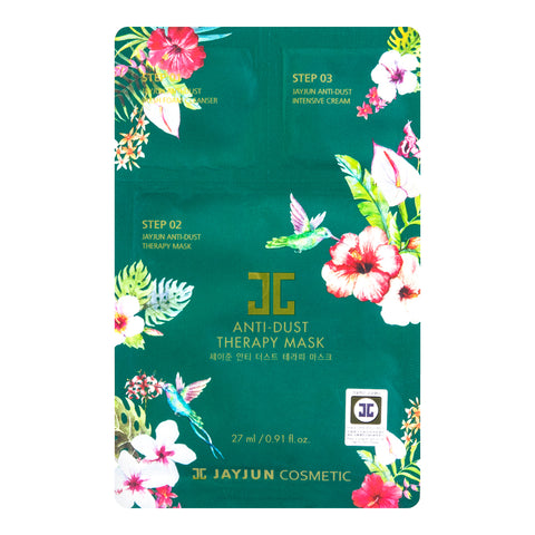 Anti Dust Therapy Mask - Shop Amabie: For the best Korean beauty best, Korean skincare, Japanese beauty, Japanese skincare, Taiwanese beauty, Taiwanese skincare