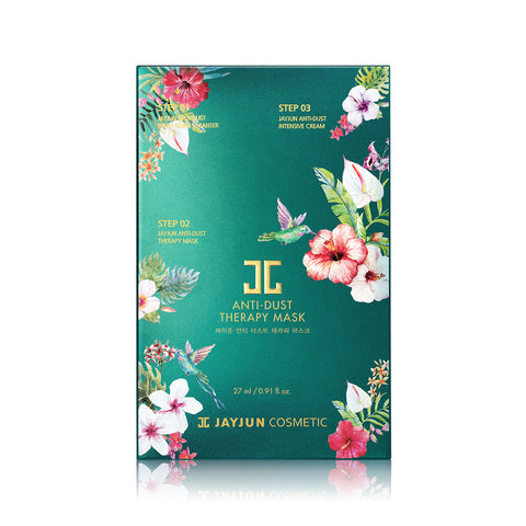 BOX SET Anti Dust Therapy Mask - Shop Amabie: For the best Korean beauty best, Korean skincare, Japanese beauty, Japanese skincare, Taiwanese beauty, Taiwanese skincare