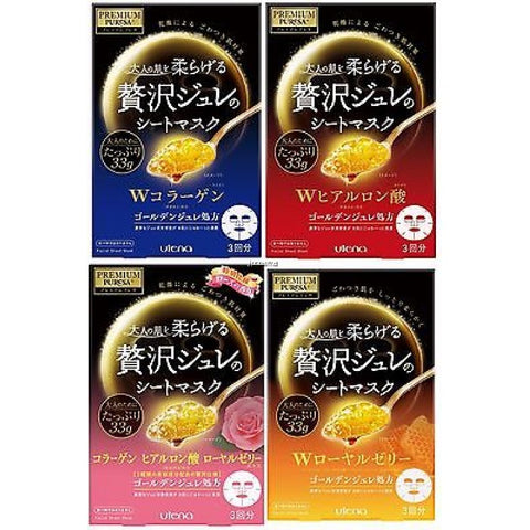 Premium Puresa Golden Gel Variety Mask Set