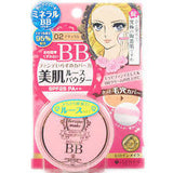 Heroine Make Mineral BB Loose Powder (2 shades) - Shop Amabie: For the best Korean beauty best, Korean skincare, Japanese beauty, Japanese skincare, Taiwanese beauty, Taiwanese skincare