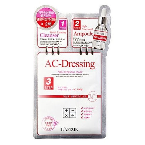 AC Dressing Mask - Shop Amabie: For the best Korean beauty best, Korean skincare, Japanese beauty, Japanese skincare, Taiwanese beauty, Taiwanese skincare