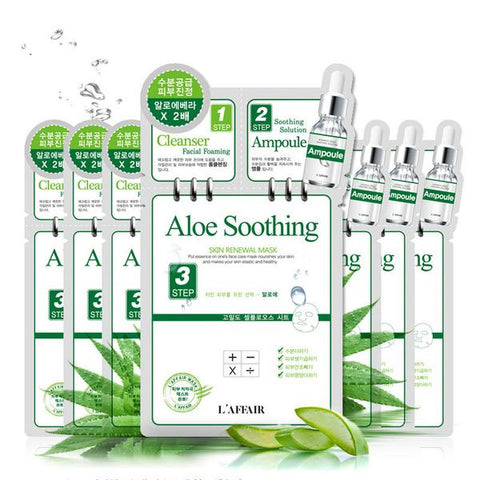 BOX SET Aloe Soothing Mask - Shop Amabie: For the best Korean beauty best, Korean skincare, Japanese beauty, Japanese skincare, Taiwanese beauty, Taiwanese skincare