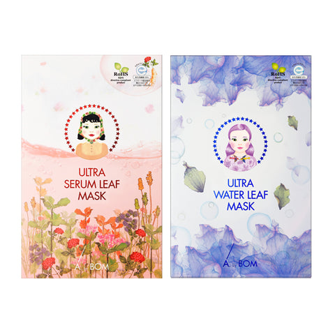 Ultra 1 Step Leaf Mask Set (2 Masks)