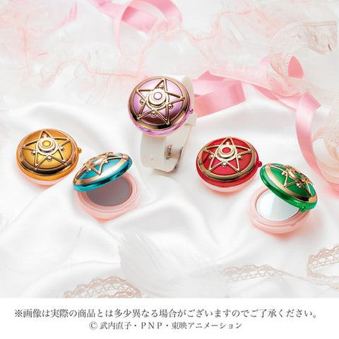 Sailor Moon Communicator Lip Gloss (5piece)