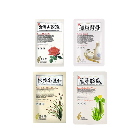 Lovemore Variety Sheetmask Sets - Shop Amabie: For the best Korean beauty best, Korean skincare, Japanese beauty, Japanese skincare, Taiwanese beauty, Taiwanese skincare