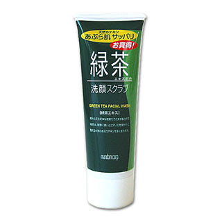 Green Tea Facial Scrub - Shop Amabie: For the best Korean beauty best, Korean skincare, Japanese beauty, Japanese skincare, Taiwanese beauty, Taiwanese skincare