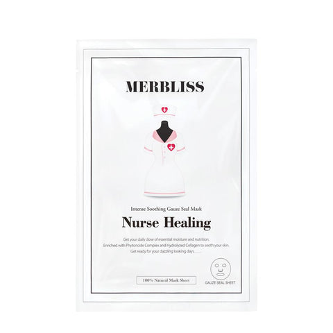 Nurse Healing Gauze Seal Mask - Shop Amabie: For the best Korean beauty best, Korean skincare, Japanese beauty, Japanese skincare, Taiwanese beauty, Taiwanese skincare