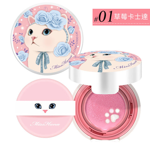Choo Choo Cat Cushion Blusher - Pink (LIMITED) - Shop Amabie: For the best Korean beauty best, Korean skincare, Japanese beauty, Japanese skincare, Taiwanese beauty, Taiwanese skincare