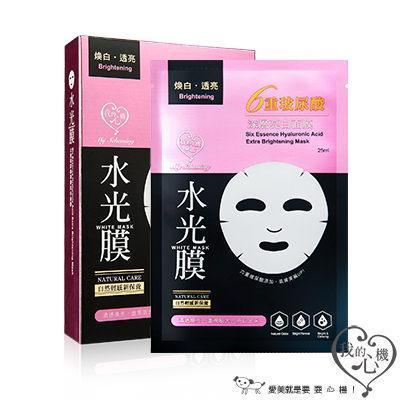 Six Essence Hyaluronic Acid Extra Brightening White Mask