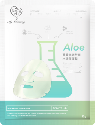 Aloe Soothing Hydrogel Mask - Shop Amabie: For the best Korean beauty best, Korean skincare, Japanese beauty, Japanese skincare, Taiwanese beauty, Taiwanese skincare