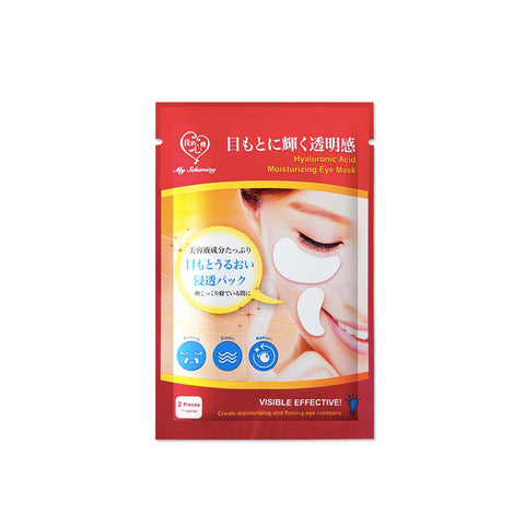 Hyaluronic Acid Moisturizing Eye Patch - Shop Amabie: For the best Korean beauty best, Korean skincare, Japanese beauty, Japanese skincare, Taiwanese beauty, Taiwanese skincare