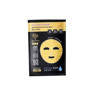 Gold Hyaluronan Hydrating Black Mask - Shop Amabie: For the best Korean beauty best, Korean skincare, Japanese beauty, Japanese skincare, Taiwanese beauty, Taiwanese skincare