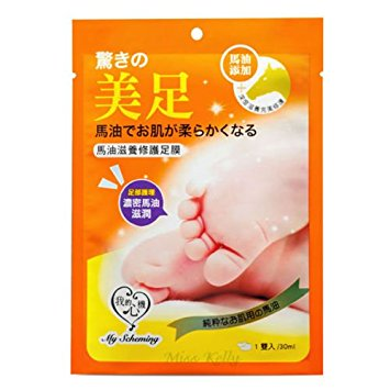 Horse Oil Moisturizing Foot Mask