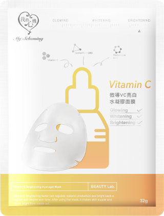 Vitamin C Brightening Hydrogel Mask