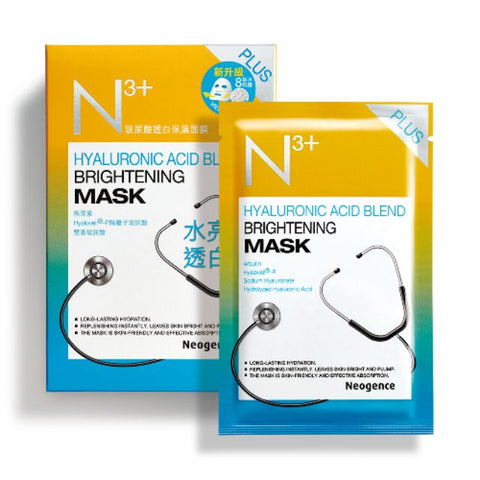 N3 Hyaluronic Acid Blend Brightening Mask