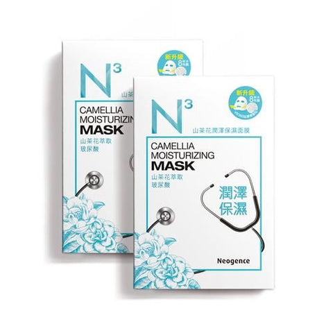 BOX SET N3 Camellia Moisturizing Mask Set (8 masks) - Shop Amabie: For the best Korean beauty best, Korean skincare, Japanese beauty, Japanese skincare, Taiwanese beauty, Taiwanese skincare