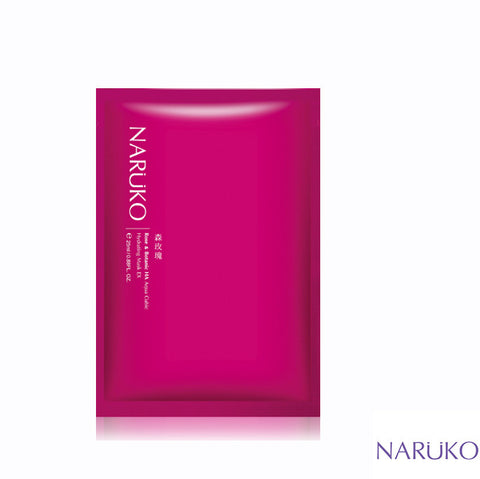 Rose and Botanic HA Aqua Cubic Hydrating Mask - Shop Amabie: For the best Korean beauty best, Korean skincare, Japanese beauty, Japanese skincare, Taiwanese beauty, Taiwanese skincare