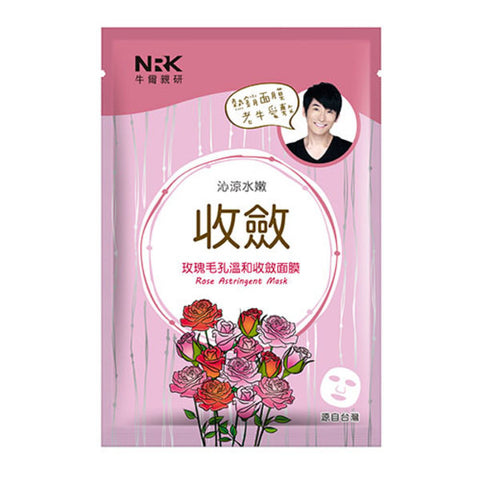 NRK Rose Astringent Mask - Shop Amabie: For the best Korean beauty best, Korean skincare, Japanese beauty, Japanese skincare, Taiwanese beauty, Taiwanese skincare