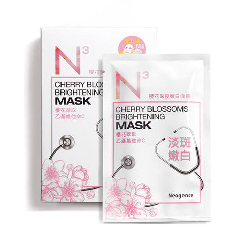 BOX SET N3 Cherry Blossoms Brightening Mask Set (8 masks) - Shop Amabie: For the best Korean beauty best, Korean skincare, Japanese beauty, Japanese skincare, Taiwanese beauty, Taiwanese skincare