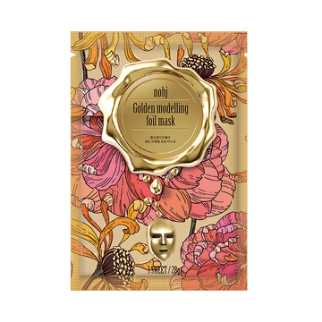 Golden Modelling Foil Mask