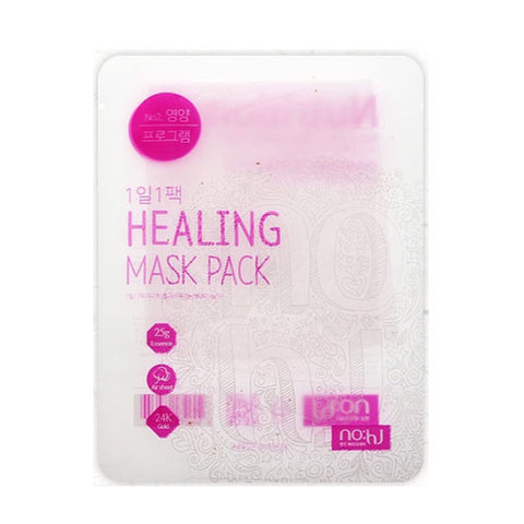 Healing Mask Pack - Red Ginseng - Shop Amabie: For the best Korean beauty best, Korean skincare, Japanese beauty, Japanese skincare, Taiwanese beauty, Taiwanese skincare