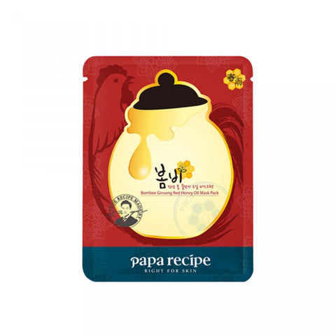 Bombee Red Ginseng Honey Oil Mask - Shop Amabie: For the best Korean beauty best, Korean skincare, Japanese beauty, Japanese skincare, Taiwanese beauty, Taiwanese skincare